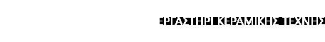 ΛΥΜΠΕΡΙΔΗΣ ΔΗΜΗΤΡΗΣ, ΕΡΓΑΣΤΗΡΙ ΚΕΡΑΜΙΚΗΣ ΤΕΧΝΗΣ, Ηράκλειο Κρήτη