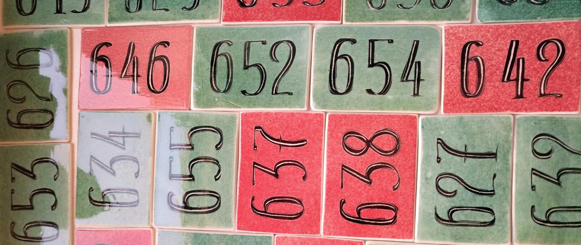 πινακίδες νούμερα δωματίων